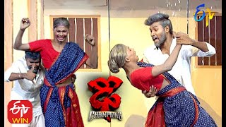 Somesh Performance | Dhee Champions | 15th July 2020 | ETV Telugu