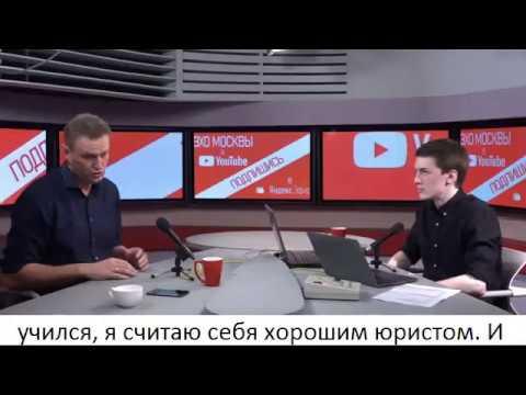 Условно Ваш Алексей Навальный и Егор Жуков Фрагмент
