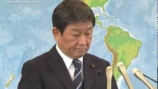 茂木外務大臣会見(令和元年10月8日)
