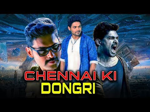 Chennai Ki Dongri (2019) Tamil Hindi Dubbed Full Movie | Jeeva, Ajmal Ameer, Karthika Nair