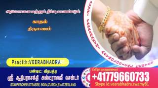 Sri Aadi parasakthi  astrological centre