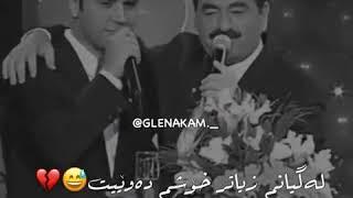 ابراهيم تاتليس و علي شان احلي اغنية