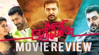 Thani Oruvan Movie Review - BW