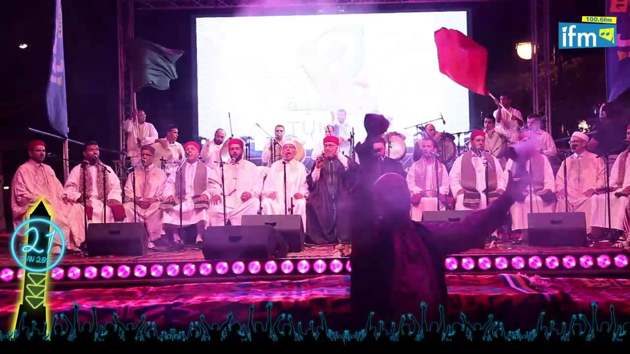 chanson hadhra tunisienne