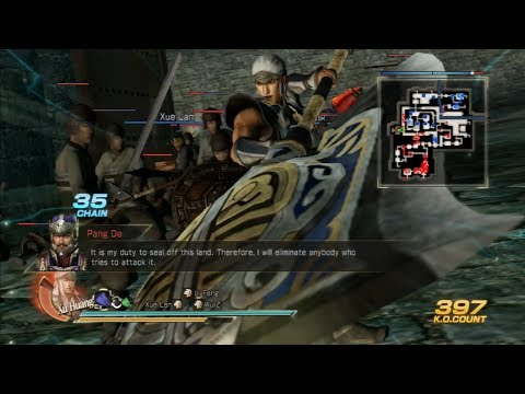 Dynasty Warriors 8: Xtreme Legends - Xu Huang 6 Star Weapon Guide