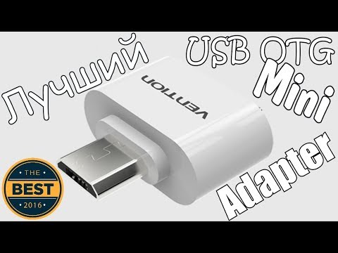 Как подключить USB флешку и другие устройства к телефону  /Micro USB адаптер из Китая