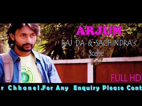 Arjun   Superhit Santali Film   Raj Da & Sachindra's Scene   Shipra Films Official  