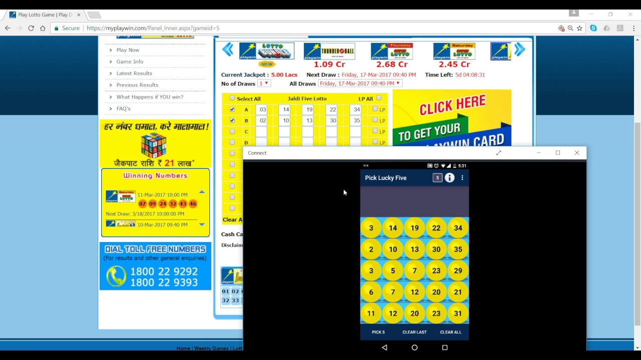 How To Play Online Playwin Lotto Using Myplaywincard And Playwin Jaldi 5 Lucky Pick App Youtube