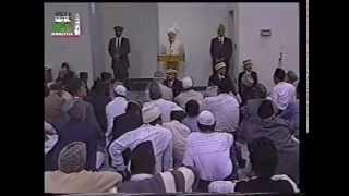 Friday Sermon 24 June 1994