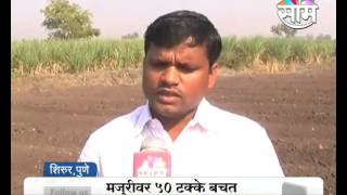 Agrowon: Pune based 6 Young Farmers developed Modern Technological Machines for Farming