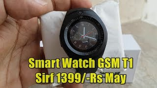 Smart Watch T1 GSM Multimedia Review By M-Tech URDU/HINDI
