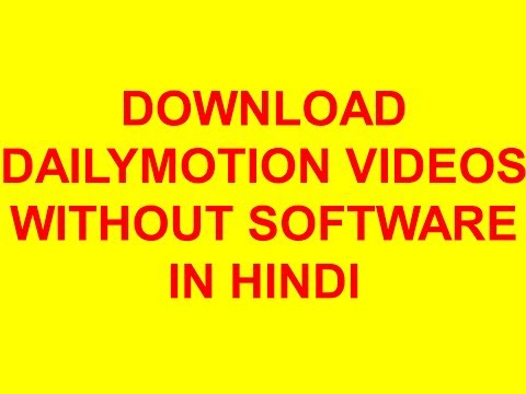 how to download dailymotion videos without software in hindi/urdu