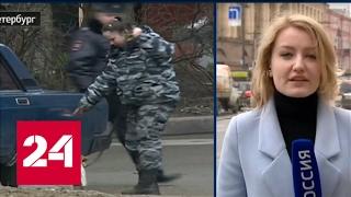 В Петербурге обезврежена бомба в жилом доме