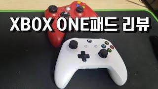 xbox360 패드와 비교, xbox one 3세대 패…