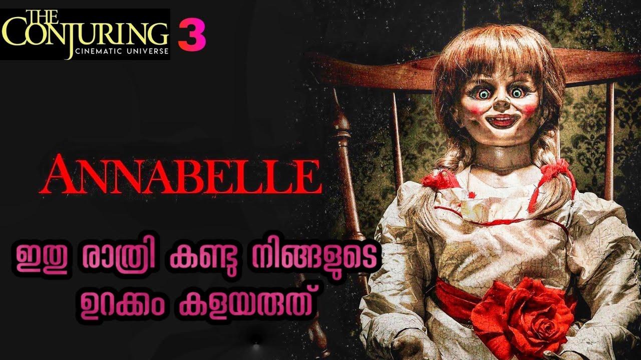 Download ANNABELLE   English Movie Explained in Malayalam   Full Movie Malayalam Explanation