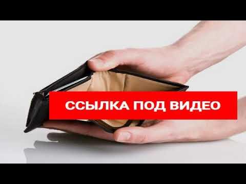 Быстрый займ на карту омск