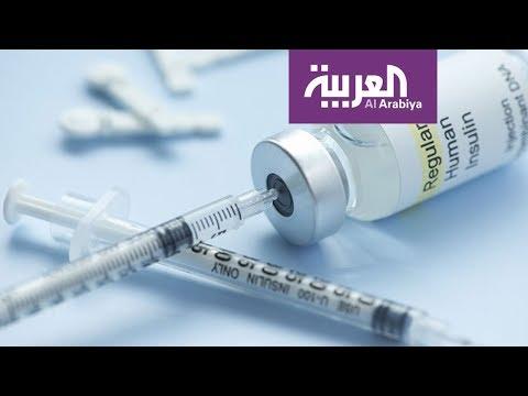 صومك صحة | مخاطر أدوية السكري خلال الصيام؟  - 20:54-2019 / 5 / 23