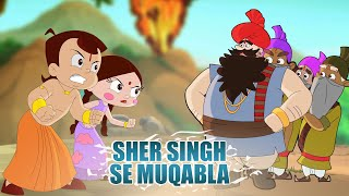 Chhota Bheem - Sher Singh se Muqabla | Fun Kids Videos | Cartoon for Kids in Hindi