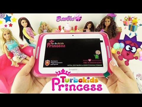 Детский планшет TurboKids Princess подарок от Барби для принцессы Челси Распаковка игрушки Barbie
