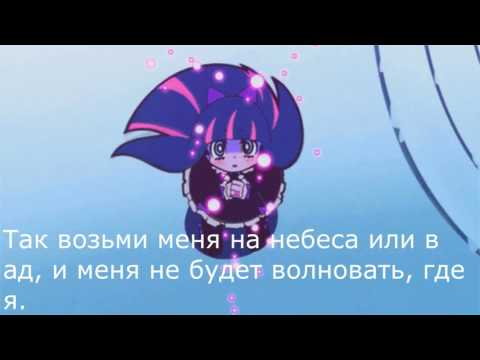 TCY FORCE Feat. Mariya Ise – CHOCOLAT (Panty And Stocking With Garterbelt) Rus.sub.