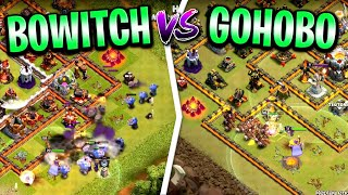 BOWITCH vs GOHOBO!?  TH11 Let's Play | Clash of Clans