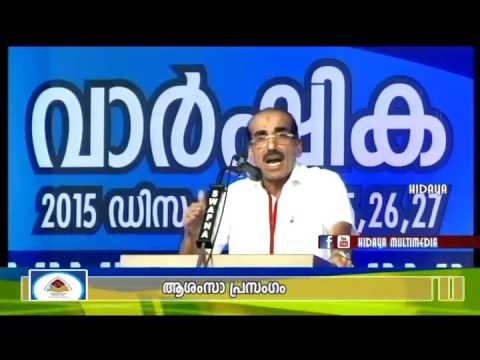 A.A.C Valavannur | Knowledge Conference | Greeting Speech | P.K.Ahmed Sahib