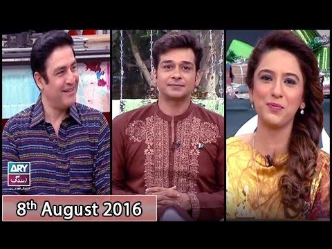 Salam Zindagi - Guest: ( ARY News Anchor ) Maria Memon & (Singer) Zeek Afridi - 8th August 2016