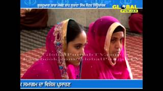 Baba Makhan Shah Event | 1st Feb, 2016 | Global Punjab TV