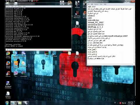 BroadBand - NetWork Hack / أختراق شبكات الانترنت - بروند باند