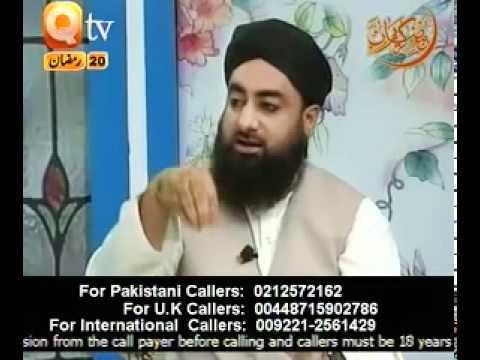 Dua karnay ki aadab By Mufti Muhammad Akmal Bhai Jan