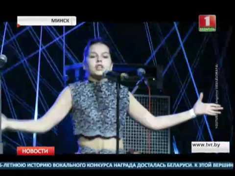 Белоруска Ангелина Василевская победила в вокальном конкурсе \