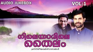 New Malayalam Christian Devotional Songs | Gileyadile Thailam  [ 2015 ] | Ft. Kester