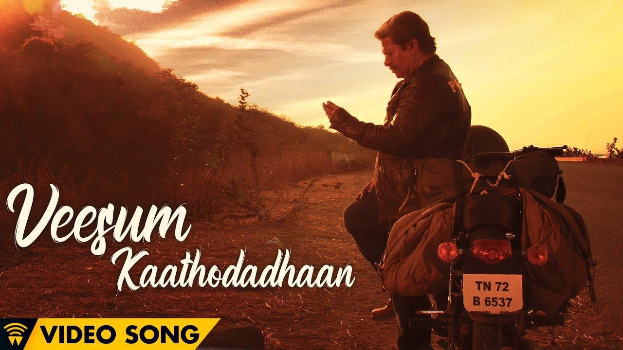 Power Paandi - The Nomad - Veesum Kaathodadhaan (Official Video) | Power Paandi | Sean Roldan