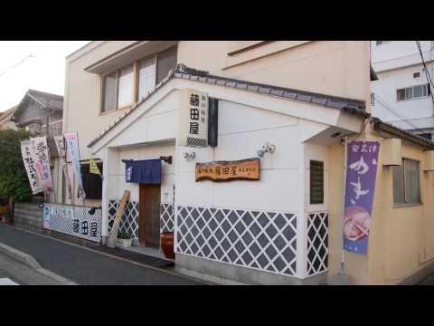 霜気(そうき)コース (11月・12月限定)