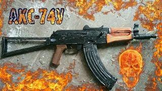 Как сделать АКС-74У Стрелка из игры СТАЛКЕР