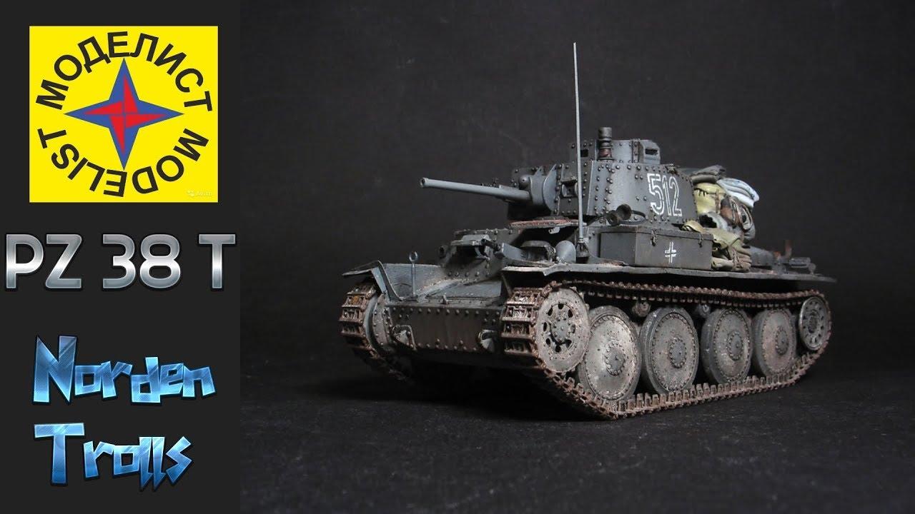 Сборка модели танка PZ 38 T от компании Моделист [1 часть]