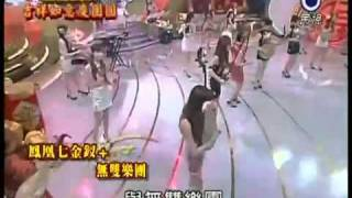 20110202民視除夕特別節目『 巨星雲集吉祥如意慶團員 』 part 1