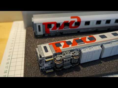 LS Models RZD 2tlg. Set WLABmz  HO-DC