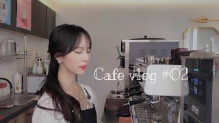 cafevlog   카페 오픈   개인카페알바