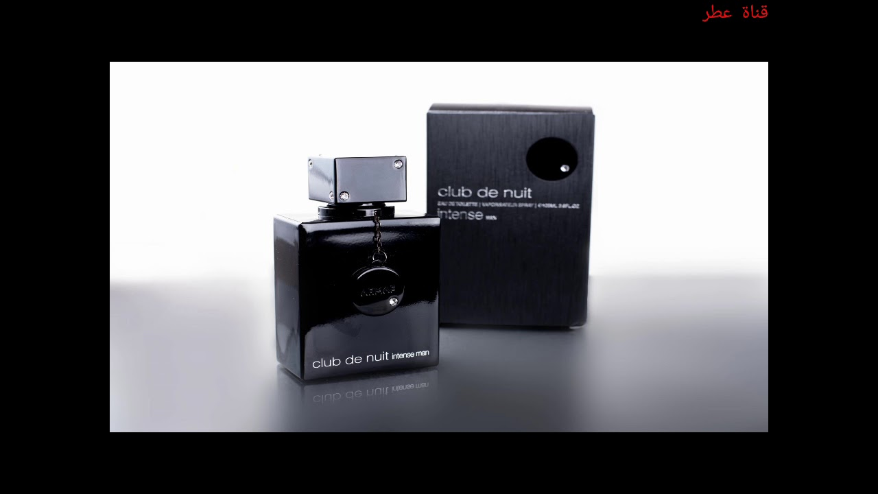 a6484457b افضل عطر يشبه كريد افينتوس #1 club de nuit intense - YouTube
