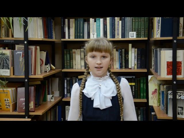 Изображение предпросмотра прочтения – АнастасияКадникова читает произведение «О Родине» (Трутнева Евгения)