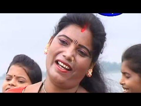 HD समंदर में फेके देले  || Samundara Me Dele Halkay || Nagpuri Jharkhand songs 2015 new || Arti Devi