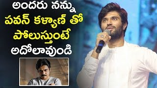 Vijay Deverakonda Superb Lines about Pawan Kalyan @ Geetha Govindam Success Celebrations