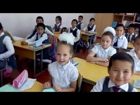 Видеопривет Асель Санжарбековне Данияровой от учеников села Нижнечуйск, Кыргызстан