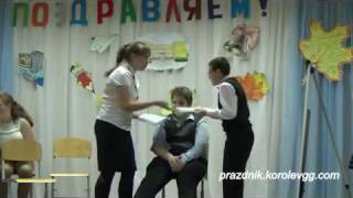 Сценка ко дню учителя школа 124 Репка школьная юмористические сценки для детей