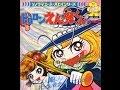 Dororon Enma-kun (1973) Youkai ni Goyoujin - 45rpm Ver.