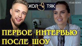✅ Дарья Клюкина рассказала всю правду о своем участии в шоу