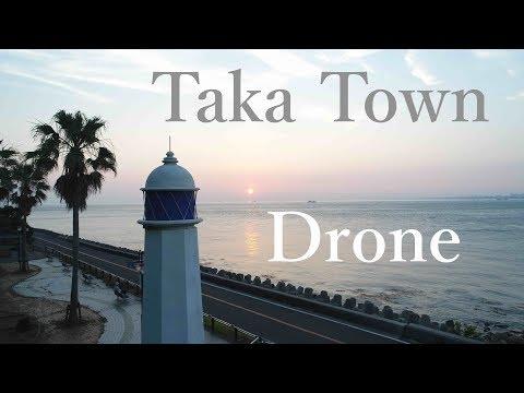 Taka Town & Awaji Island Mystery Tour 2017 多可町/淡路島 DroneRanger Vlog#16