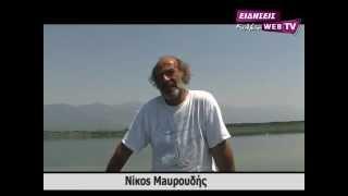 Η Δοϊράνη με τα μάτια των ψαράδων - Eidisis.gr Web TV