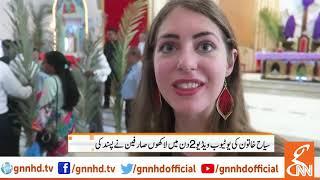 Baixar Popular Female YouTuber, Vlogger Jordan Taylor, mesmerized with the beauty of Pakistan! | GNN